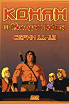 Image of Conan and the Young Warriors