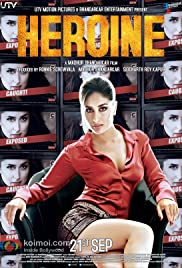 Heroine (2012) Poster - Movie Forum, Cast, Reviews