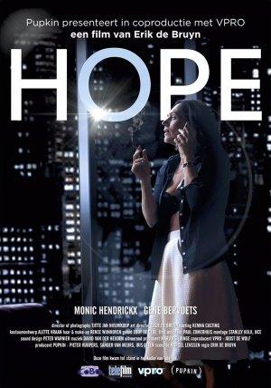 Hope (2016)