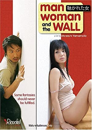Man, Woman & The Wall