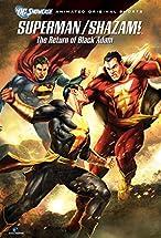 Primary image for Superman/Shazam!: The Return of Black Adam
