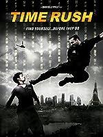 Time Rush(2016)