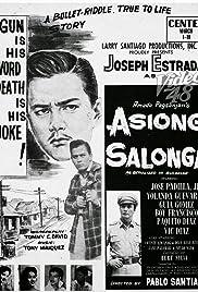 Asiong Salonga Poster