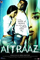 Image of Aitraaz