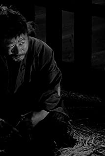 Isamu Nagato Picture