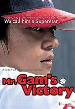 Superstar Gam Sa-Yong