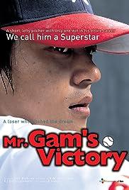 Superstar Gam Sa-Yong Poster