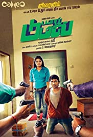 Damaal Dumeel (2014) x264 720p HDRiP {Dual Audio} [Hindi DD 2.0 + Tamil 2.0] Exclusive By DREDD – 1.10 GB