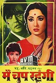Main Chup Rahungi Poster