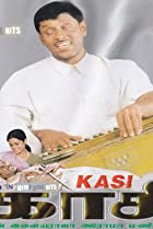 Image of Kasi
