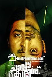 Chaappa Kurish Poster