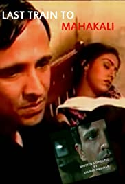 Last Train to Mahakali Poster - TV Show Forum, Cast, Reviews