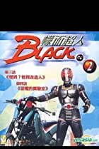 Image of Kamen Rider Black