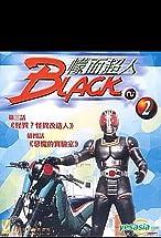 Primary image for Kamen Rider Black