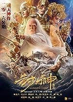 Feng shen bang(2016)