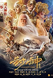 League of Gods (English)