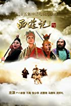 Image of Journey to the West