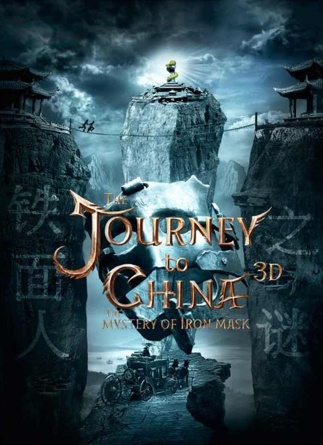 Journey to China: The Iron Mask Mystery 2018 Movie Official Trailer