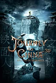 Nonton Viy 2: Journey to China 2018