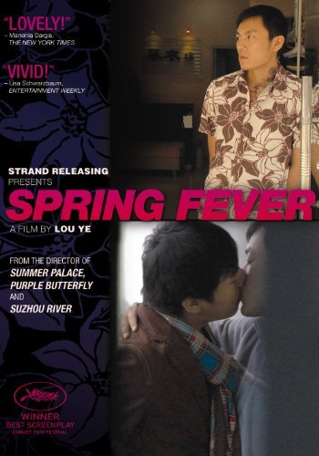 image Chun feng chen zui de ye wan Watch Full Movie Free Online