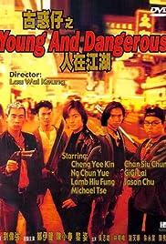 Goo waak zai: Yan joi gong woo(1996) Poster - Movie Forum, Cast, Reviews