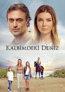 მეორე შანსი / Kalbimdeki Deniz
