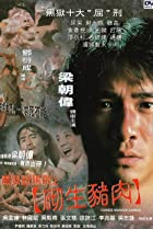 Image of Chinese Midnight Express