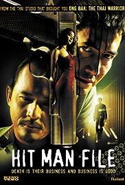 Sum muepuen(2005) Poster - Movie Forum, Cast, Reviews