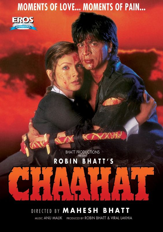 chaahat full movie 3gp instmank100