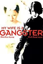 Image of My Wife Is a Gangster
