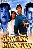 Image of Jaisi Karni Waisi Bharni