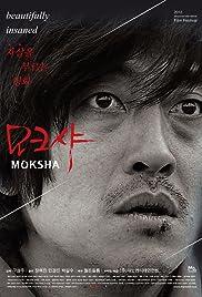 Moksha: Naneun hokeun saesangeun eodeotgae jakdonghaneunga Poster