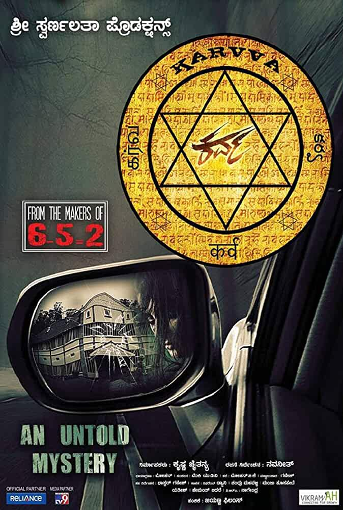 Karvva 2017 Hindi Dubbed 480p HDRip full movie watch online freee download at movies365.cc
