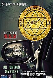 Bhagmati Returns - Karva