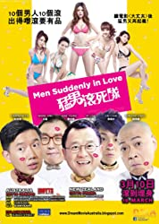 Men Suddenly In Love (2011)