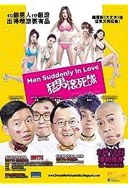 Watch Movie Men Suddenly in Love (2011)
