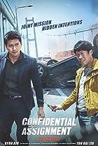 Gongjo Poster