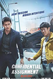 Gongjo (Confidential Assignment) (2017) Online