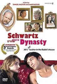 Shoshelet Schwartz(2005) Poster - Movie Forum, Cast, Reviews