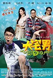 Nonton My Geeky Nerdy Buddies (2014) Film Subtitle Indonesia Streaming Movie Download