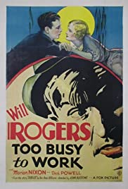 Too Busy to Work Poster