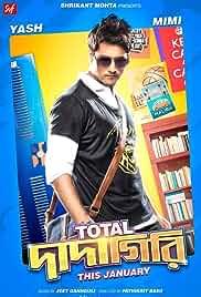 Total Dadagiri (2018) Bengali Full Movie Watch Online