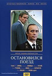 Ostanovilsya poezd Poster