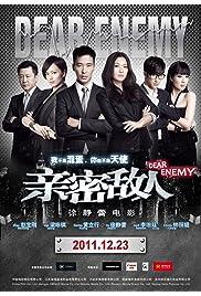 Nonton Film Qin Mi Di Ren (2011)