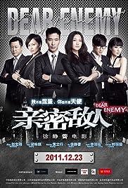 Qin Mi Di Ren Poster