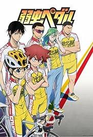 Yowamushi Pedal Poster