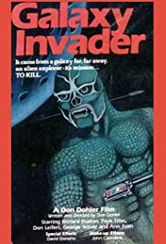 The Galaxy Invader (1985) Poster - Movie Forum, Cast, Reviews