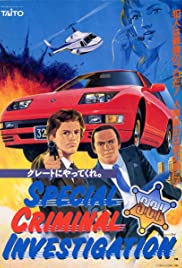 S.C.I.: Special Criminal Investigation Poster