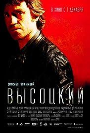 Vysotsky: Thank God I'm Alive(2011) Poster - Movie Forum, Cast, Reviews