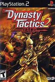 Dynasty Tactics 2 Poster